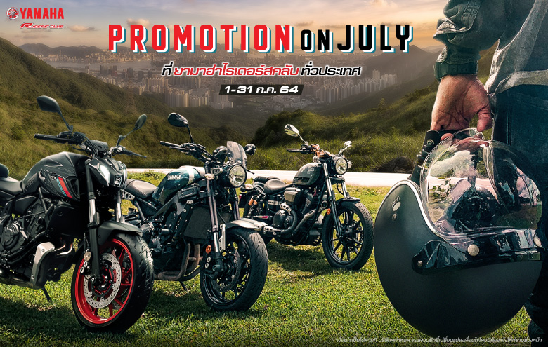 Banner-Cover-Promotion-Bigbike-JULY2021-780x495
