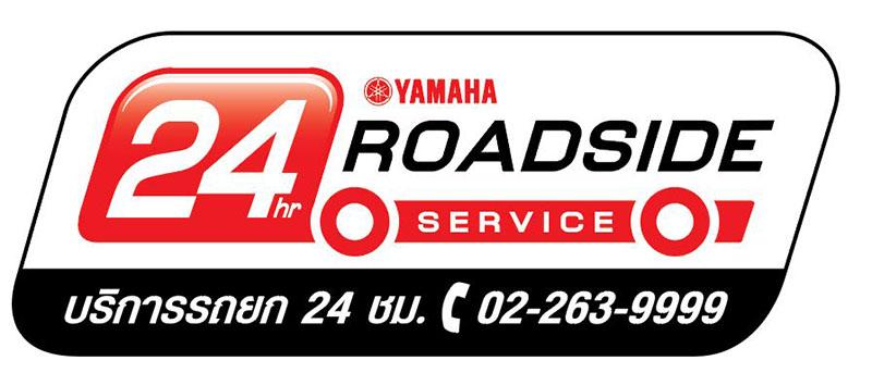 yamaha_5-years-warranty_007