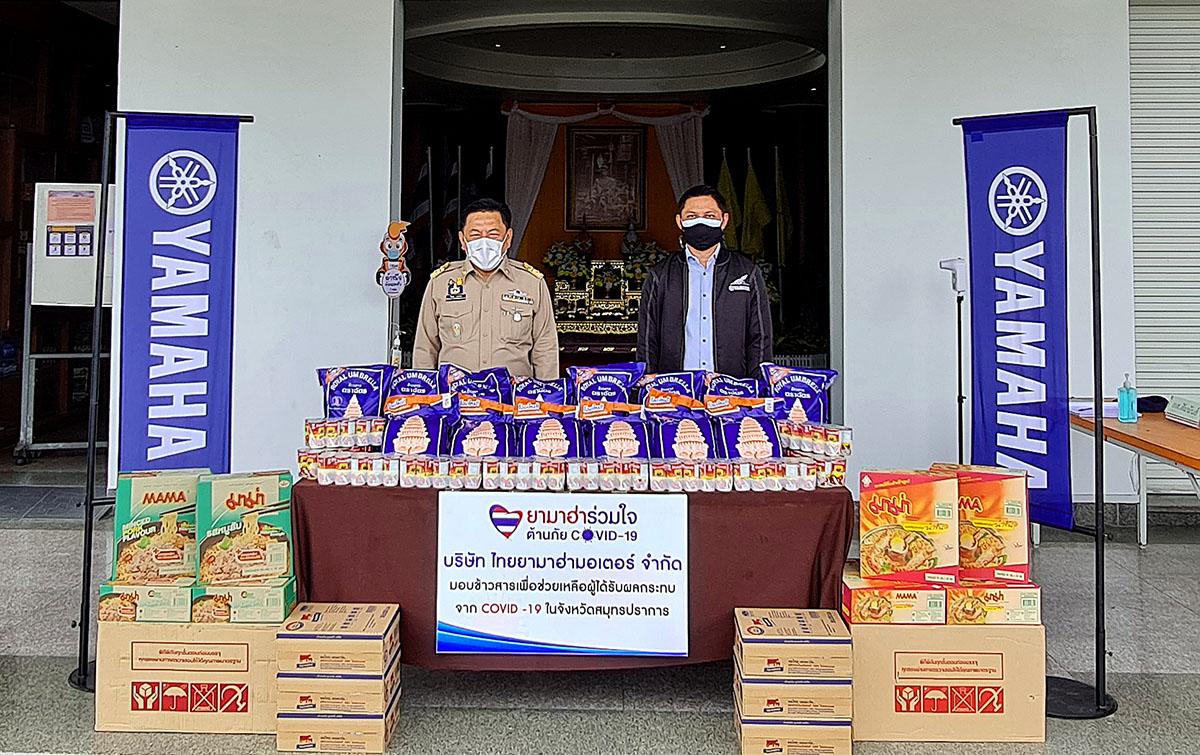 yamaha_covid19-donation_samutprakarn_cover_1200x775