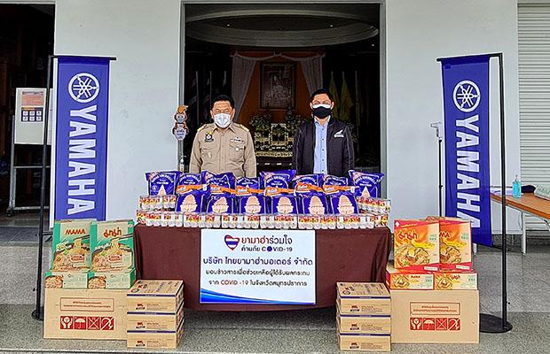 yamaha_covid19-donation_samutprakarn_cover_620x400