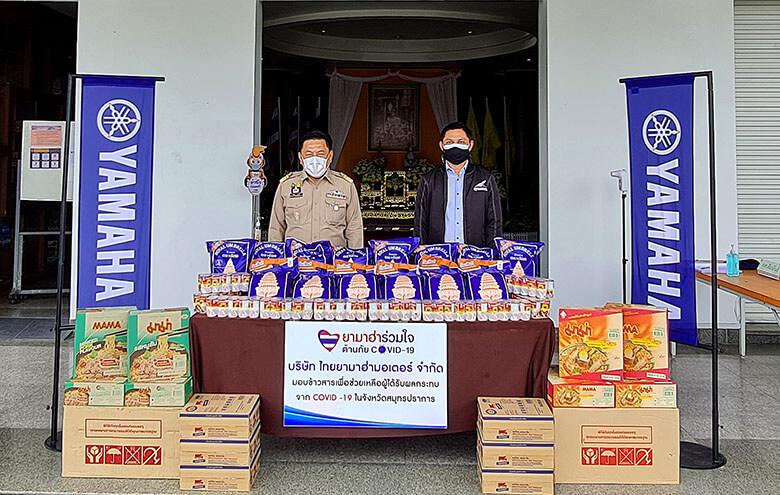 yamaha_covid19-donation_samutprakarn_cover_780x495