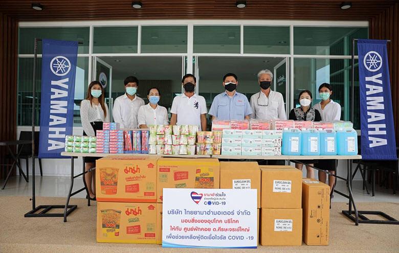 yamaha_covid19_samutprakarn-donation_cover_780x495