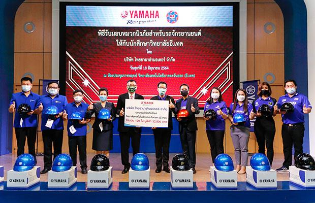 yamaha_donate-100-helmets-etech-college_cover_620x400