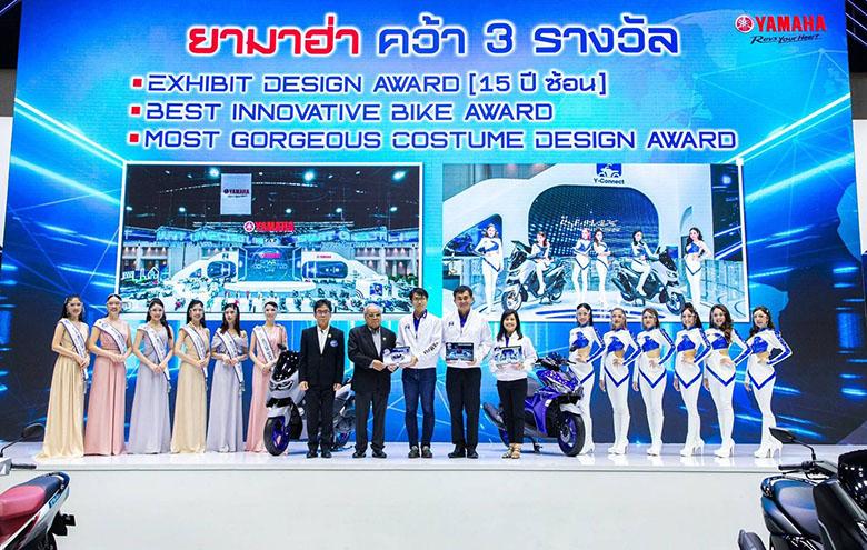 yamaha_motorshow2021_awardwinning_-15years_cover_780x495