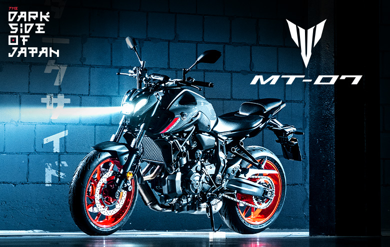yamaha_motorshow2021_new-mt07_cover_780x495