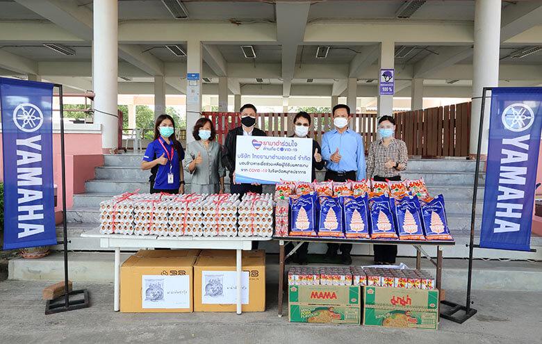 yamaha_samutprakarn-covid-donation_cover_780x495