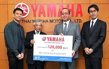 yamaha-desktop-news-list-thumbnail-460-001