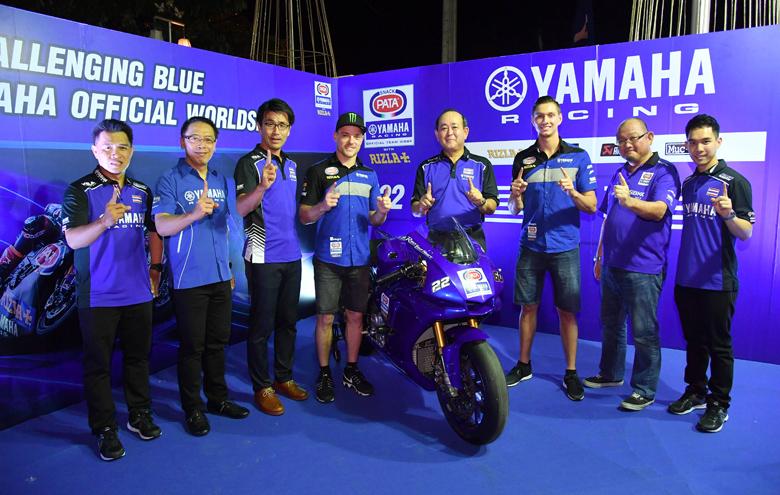 Yamaha_News_World-Superbike--(780x495)