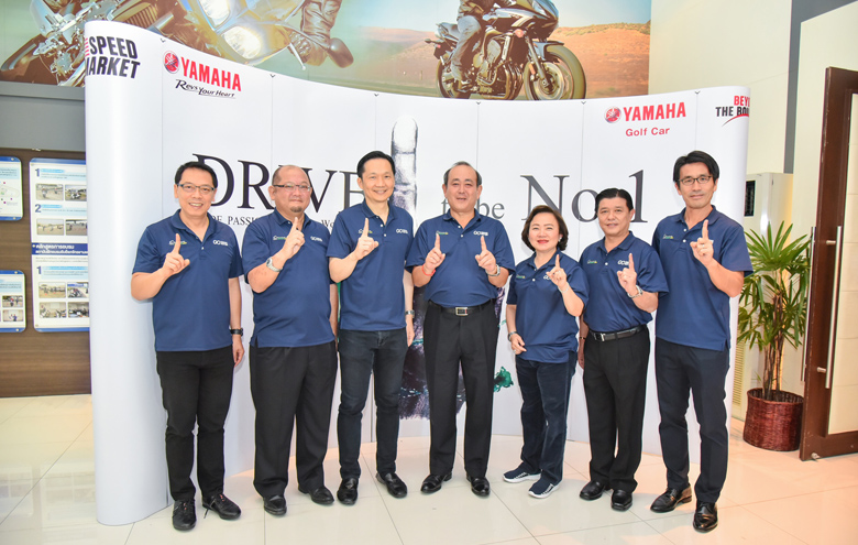 Yamaha_News_18.06,18-(780x495)