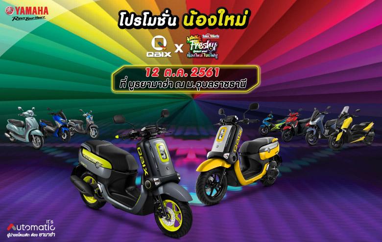 Banner-TYM-WEB-Freshy-Ubon-780x495