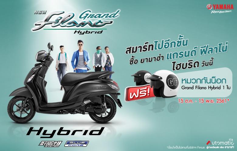 Banner-Pro-GF-Hybrid-Helmet-780x495