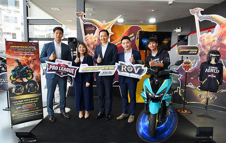 Yamaha_News_Aerox_MVP_SET-(780x495)