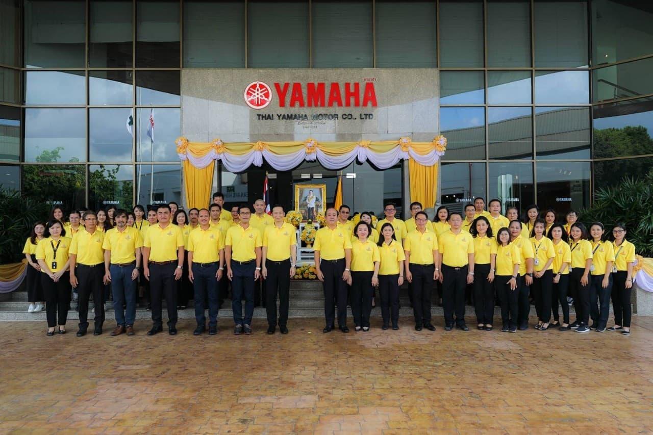 Yamaha_News (1)