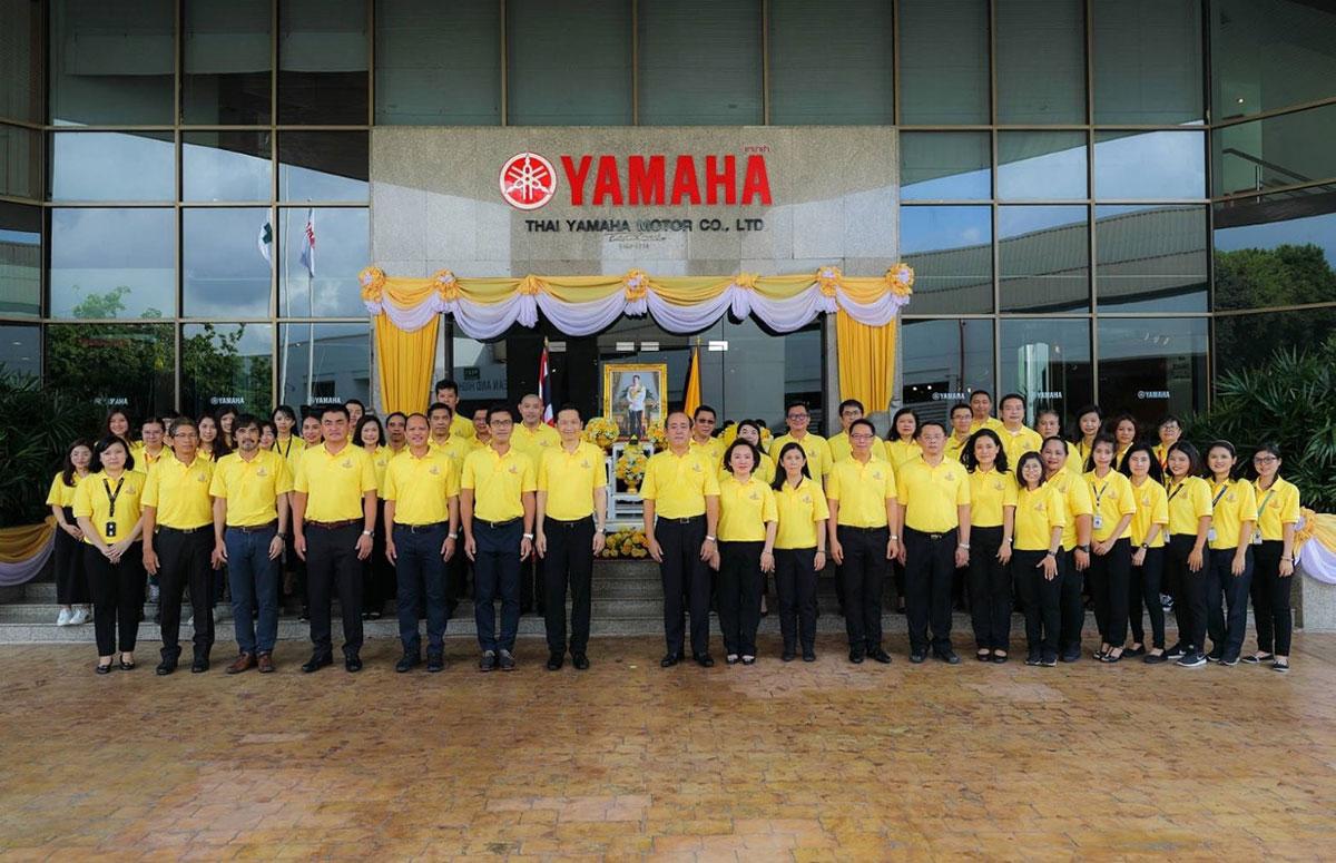 Yamaha_News-(1200x775)