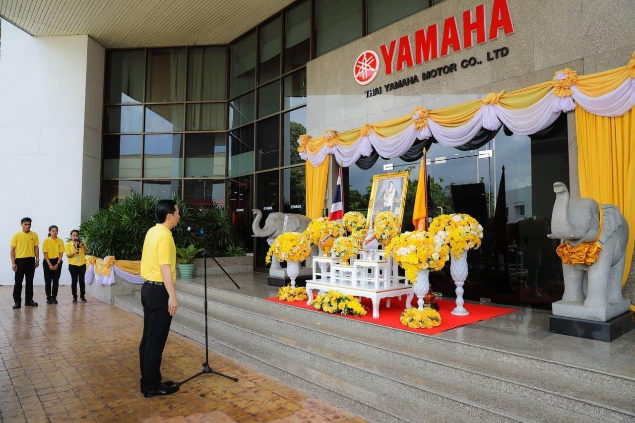 Yamaha_News (2)