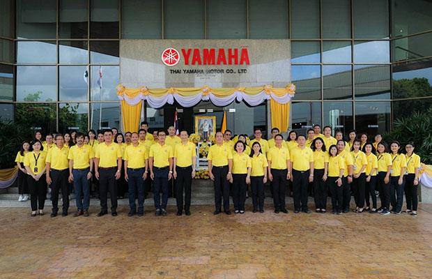 Yamaha_News-(620x400)