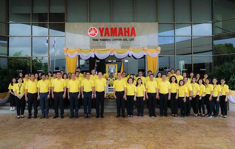 Yamaha_News-(780x495)