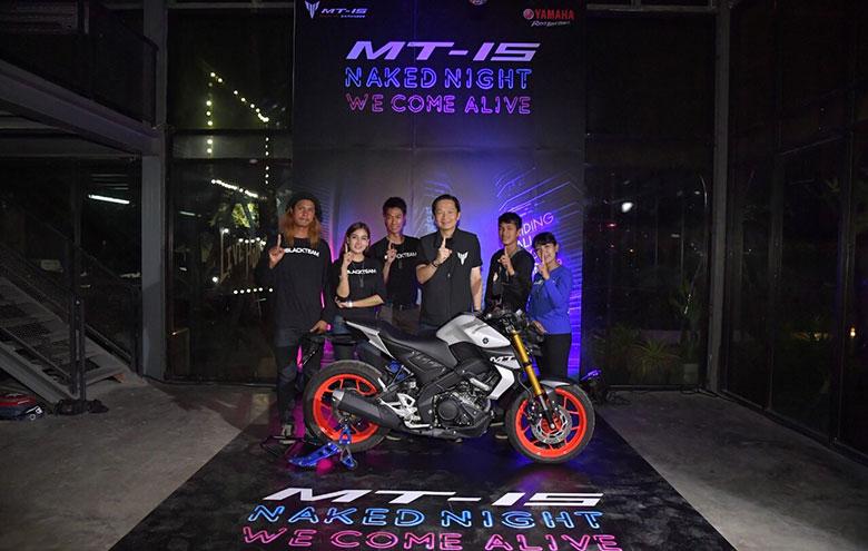 Pic_Yamaha_News_MT-15-(780x495)