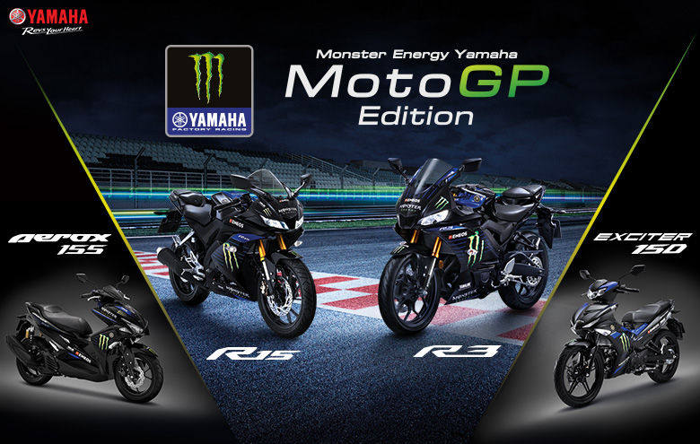 TYM-Web-MotoGP-780x495