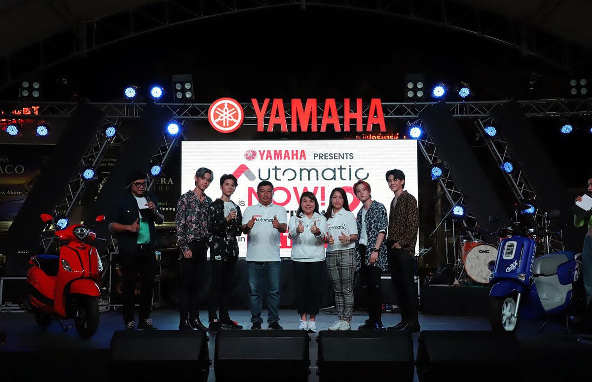 News_Yamaha_Automatic_is_NOW_Pattaya-(1200x775)
