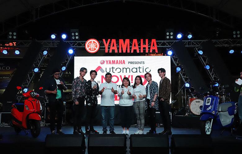 News_Yamaha_Automatic_is_NOW_Pattaya-(780x495)