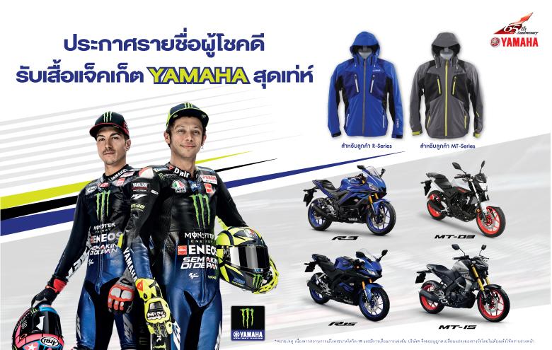 Winner-Announcement-banner-780x495-up-pro