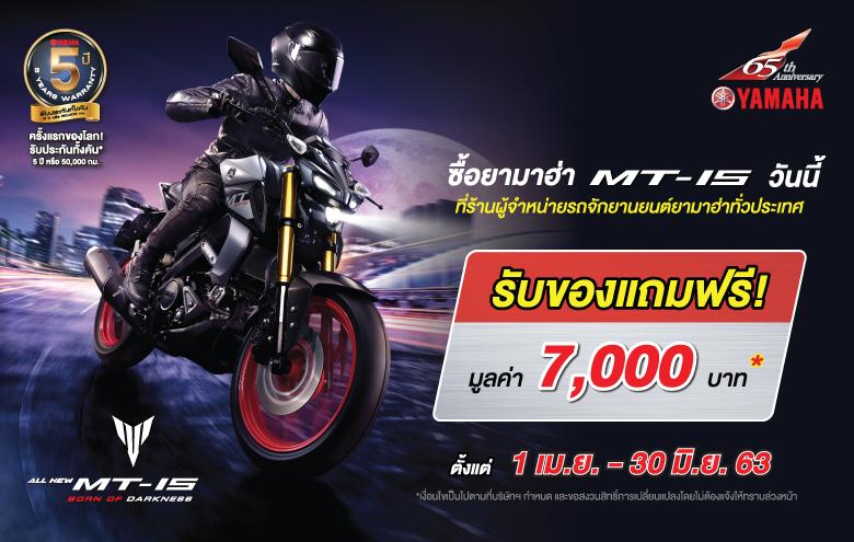 news-mt-15-780x495