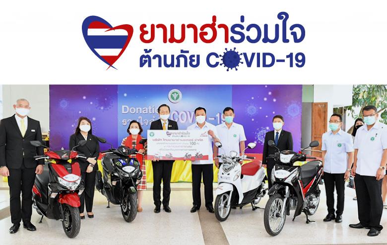 Yamaha_News_780x495