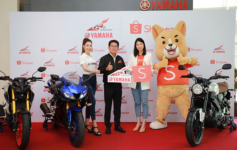 Yamaha_News_Sports_Category_Shopee_780x495