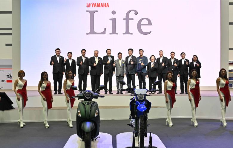 Yamaha_News_Yamaha_Life_780x495