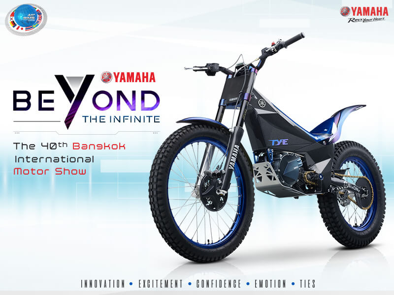 EVENT-Banner-MTS2019-800x600