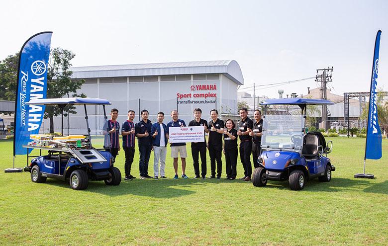 yamaha_ambulance-golf-car_donation_cover_780x495