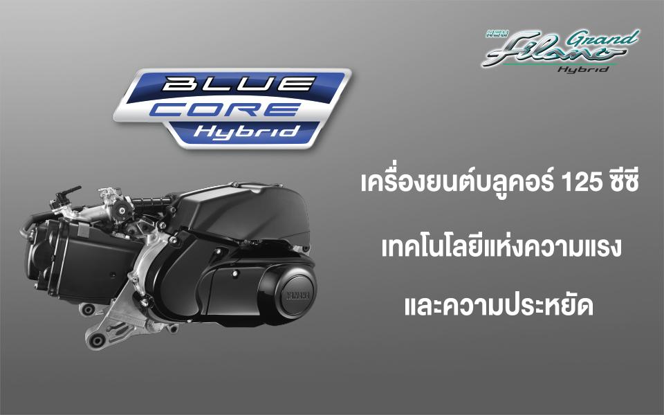 grand-filano-hybrid-2021