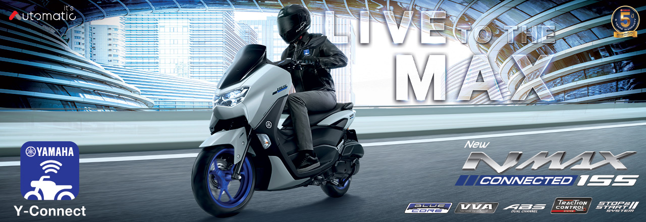 https://www.yamaha-motor.co.th/commuter/nmax-2021/overview