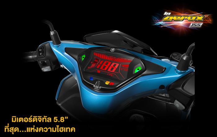 aerox-155-2020