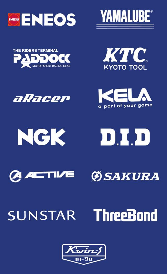 international-sponsor-mobile