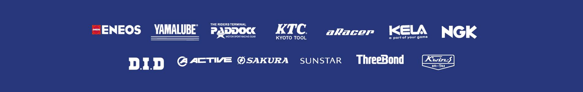 international-sponsor